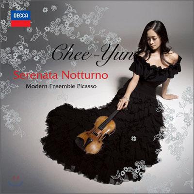 CD Cover, DECCA, Serenata Notturno, Chee Yun/Modern Ensemble Picasso